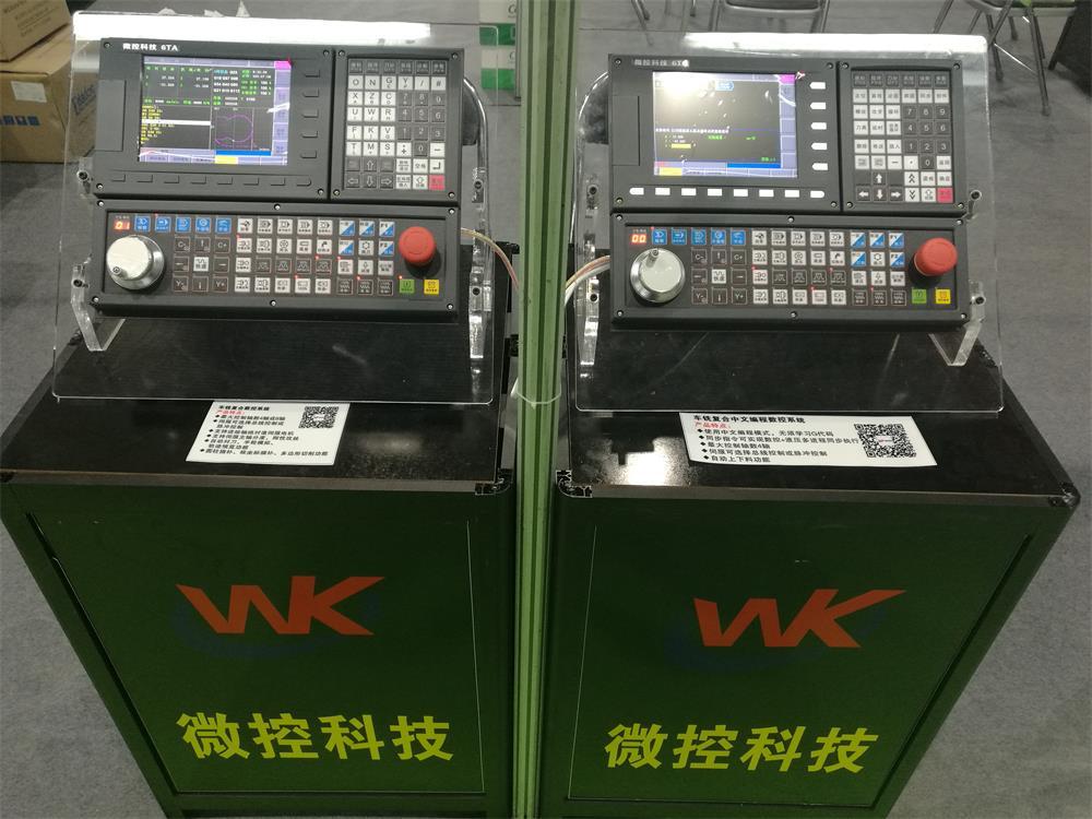 广东转盘机床数控系统厂家