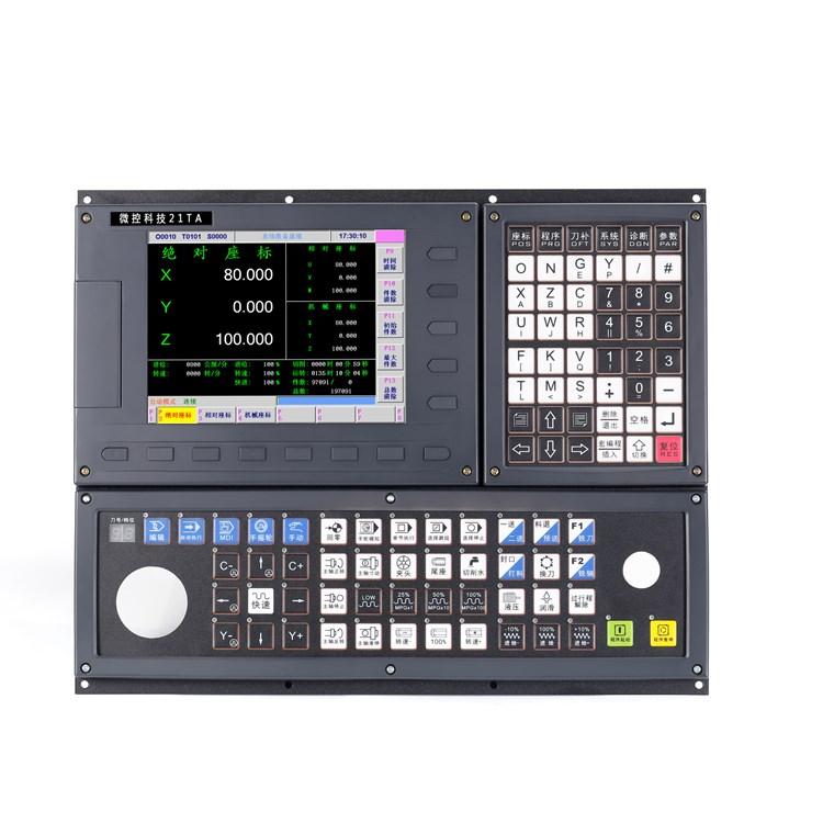 五轴数控系统21TA