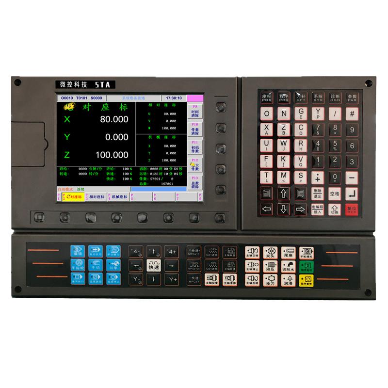 广东微控数控系统好用不?滚齿机数控系统操作简单