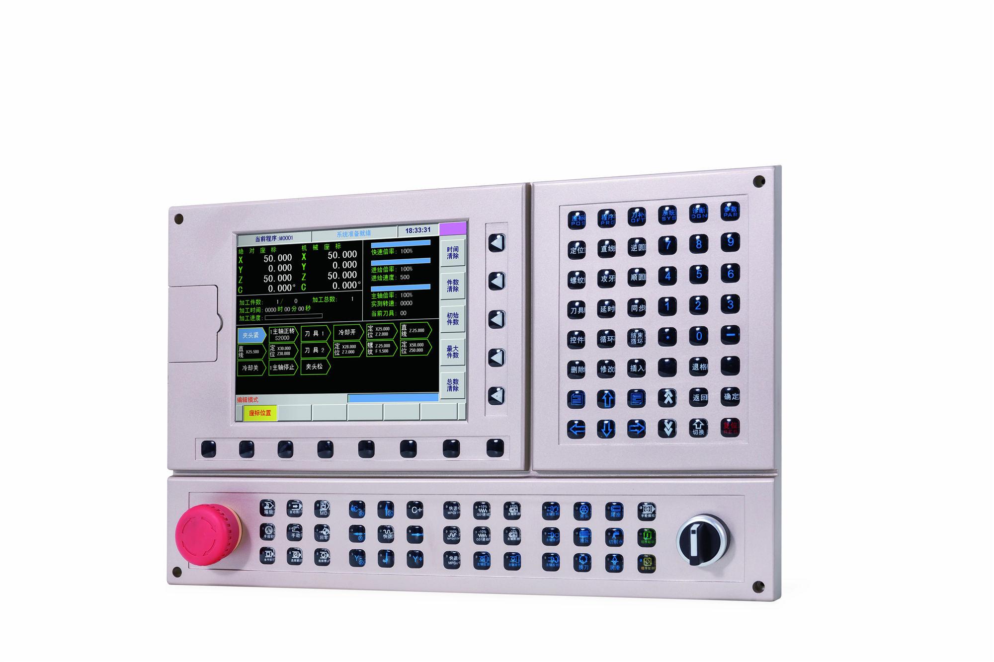定制式中文编程四轴联动数控车床系统T36C