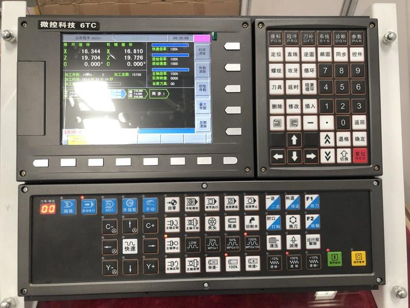 6TC四轴车方数控系统