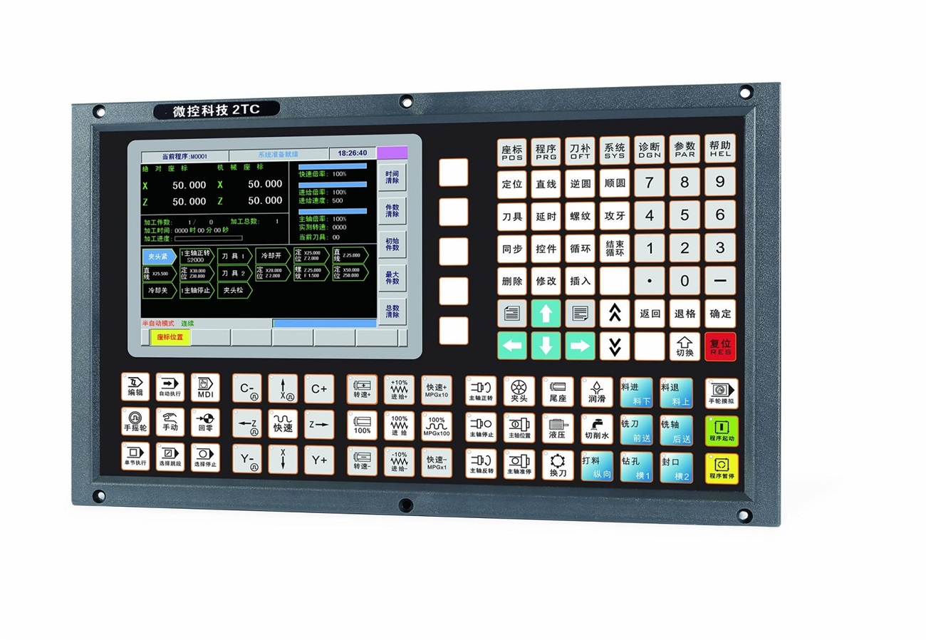 两轴中文编程数控车床系统2TC