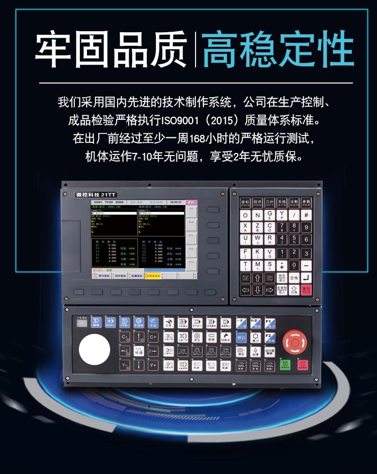五轴数控系统多少钱