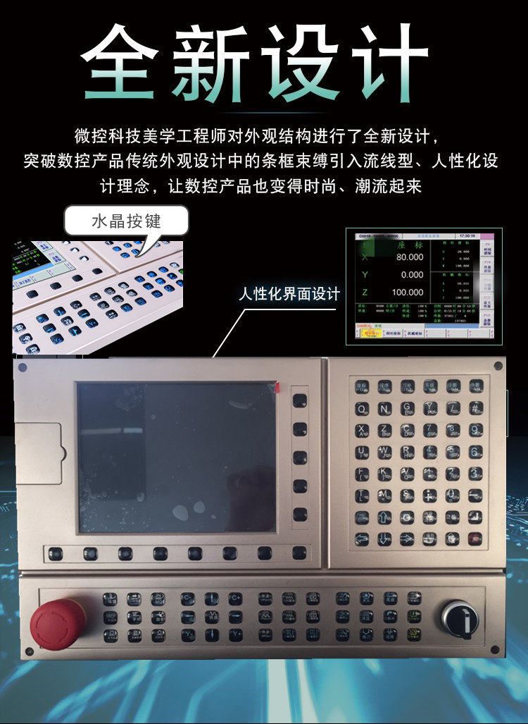 广东数控车床系统生产厂家