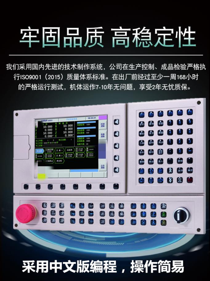 工具机专用数控系统厂家