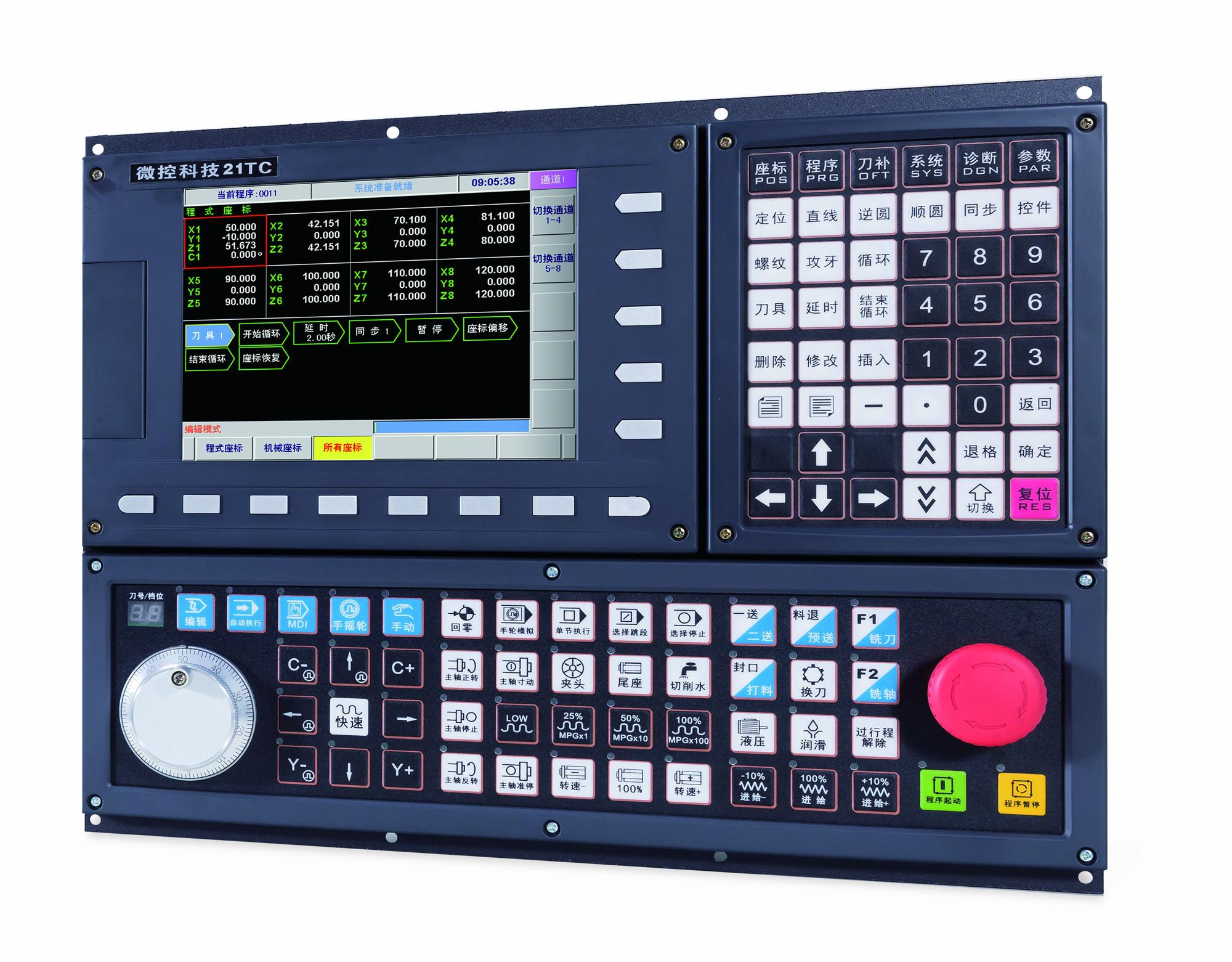21TA-M2打磨机数控系统
